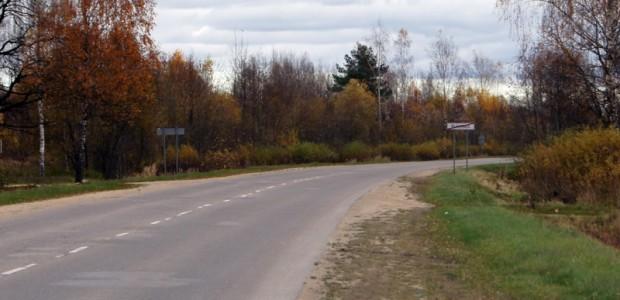 Plavinas_pilsetas robeza_ Jekabpils virziens_19.10.2012 01
