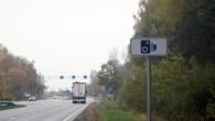 Radara zime Salaspils_15.10.2012