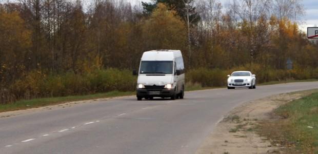 Plavinas_pilsetas robeza_ Jekabpils virziens_19.10.2012 03