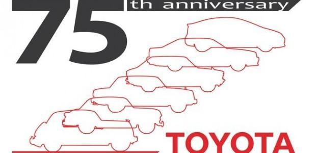 Toyota75_logo