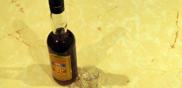 Rum Casino