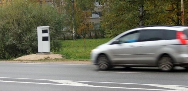 Stacionarais radars Salaspils_15.10.2012 04