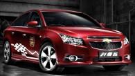 """Atzīmējot uzvaru salonautomobiļu šosejas pasaules čempionātā (WTCC), """"Chevrolet"""" izstrādājuši speciālu populārā modeļa """"Cruze"""" versiju. """"Chevrolet Cruze WTCC Edition"""" izceļas ar..."""