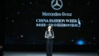 """Kā ziņo aģentūra """"Reuters"""", kāds pagaidām vārdā nenosaukts Ķīnas valsts investīciju fonds izteicis interesi iegādāties kompānijas """"Daimler AG"""" akcijas. Ķīna..."""