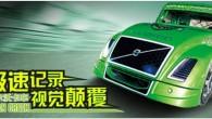 """Pēc tam, kad zviedru kravas automobiļu ražotājs būs īstenojis kopuzņēmuma izveidi ar ķīniešu kompāniju """"Dongfeng Motor Group"""", """"Volvo"""" kļūs par..."""