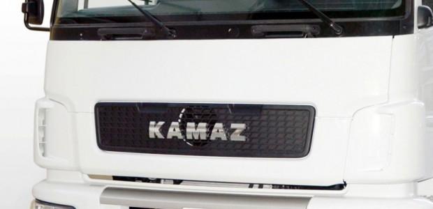 Kamaz 5490_2001 logo