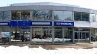 """""""Volkswagen"""" un """"Škoda"""" autorizētais servisa uzņēmums """"Auto Īle un Herbst"""" ir pārcēlis no ierastās vietas Dārzciema ielā uz telpām Brīvības..."""