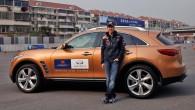 """""""Red Bull Racing"""" F1 komandas pilots Sebastjans Fetels iecelts par kompānijas """"Infinity"""" ražošanas attīstības direktoru. Trīskārtējam pasaules čempionam tagad būs..."""