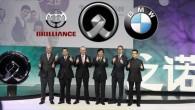 """Šanhajas autoizstādes preses konferencē """"BMW"""" un """"Brilliance Automotive"""" oficiāli paziņoja par kopīgu automobiļu ražošanu. Kā liecina izplatītā informācija, pirmais bavāriešu-ķīniešu..."""