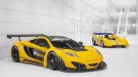 """Britu sportisko automobiļu ražotājs """"McLaren"""" šogad atzīmē savas darbības 50. gadskārtu. Šo nozīmīgo jubileju """"McLaren"""" gatavojas atzīmēt populārajā Gudvudas Ātruma..."""
