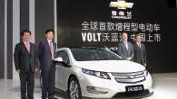 """Reiz taču tam bija jānotiek! Šā gada pirmajos sešos mēnešos """"General Motors"""" Ķīnā ir pārdevuši vairāk automašīnu nekā ASV. Kā..."""