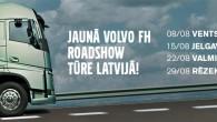 """Šī gada augustā """"Volvo Truck"""" rīkos tūri pa Latvijas pilsētām, lai prezentētu jauno """"Volvo FH"""" modeli. Ventspils būs pirmā pilsēta,..."""
