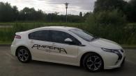 """Šo rindu autoram ar nesen beidzot arī Latvijā oficiāli pārdošanā nonākušo """"Opel Ampera"""" pirmoreiz iznāca pabraukt Holandē gandrīz tieši pirms..."""