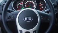 """Korejiešu autoražotājs """"Kia Motors"""" visā pasaulē šī gada pirmajos desmit mēnešos realizējis par 1,6% jaunu automobiļu vairāk kā līdzīgā periodā..."""