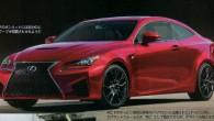"""""""Automedia.lv"""" jau iepriekš ziņoja, ka japāņu kompānija """"Lexus"""" gatavo izlaidei divdurvju kupeju uz sedana """"IS"""" bāzes, kas iegūs modeļa nosaukumu..."""