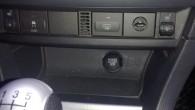 """Kompānija """"Hyundai"""" paziņojusi par ieceri savās automašīnās 12 V elektroligzdu jeb tā saucamo piepīpētāju aizstāt ar USB ligzdu. Šī ziņa..."""