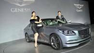 """Šodien (26.11.) Dienvidkorejas galvaspilsētā Seulā """"Hyundai Motor"""" oficiāli prezentējis jaunās paaudzes biznesa klases sedanu """"Genesis"""" Kā liecina ražotāja izplatītā informācija,..."""