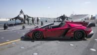 """Superautomobiļu ražotājs """"Lamborghini"""" uz Itālijas bruņoto spēku aviācijas bāzes kuģa """"Nave Cavour"""" bija uzaicinājis izmeklētu ļaužu sabiedrību, kam prezentēja savu..."""