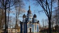 36-Druskininkai_01.01.2014