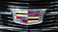 """Amerikāņu kompānija """"Cadillac"""" ir oficiāli prezentējusi savu jauno logotipu. Jaunajā logo vairs nav lauru vainaga, kas līdz šim ieskāva ģerboņa..."""