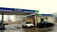 """Aizvadītā gada otrajā pusē bija vērojams, ka vietējā kapitāla lielākais degvielas tirgotājs """"Virši-A"""" sava degvielas uzpildes staciju (DUS) tīkla paplašināšanu..."""