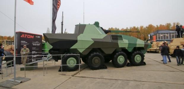 BMP_atom
