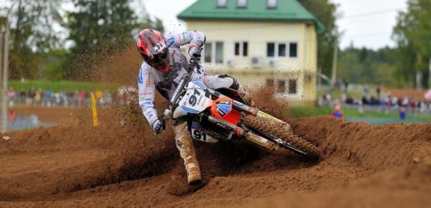 Latvijas_cempionats_Keguma_(Sv_121