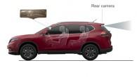 """Ņujorkas autoizstādē japāņu ražotājs """"Nissan"""" pieteicis jaunu elektronisko sistēmu, kurā apvienots salona atpakaļskata spogulis un LCD monitors. Idejas autori uzsver,..."""
