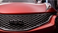 """""""Nissan"""" premiālā zīmola """"Infiniti"""" pārstāvji izplatījuši pirmos fragmentāros topošā krosovera """"ESQ"""" attēlus. Ak vai, laikam jau arī """"premium"""" segmentā dzīve..."""