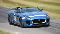 """Ziņa ir tāda, ka """"Jaguar"""" laidīs sērijveida ražošanā pērn kā konceptu parādīto sportisko rodsteru """"F-Type Project 7"""". Lai gan tā..."""