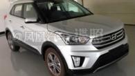 """Ar ķīniešu portāla """"Auto iFeng"""" gādību internetā nonākuši daži topošā krosovera """"Hyundai ix25"""", pēc visa spriežot, sērijveida versijas attēli. Korejiešu..."""