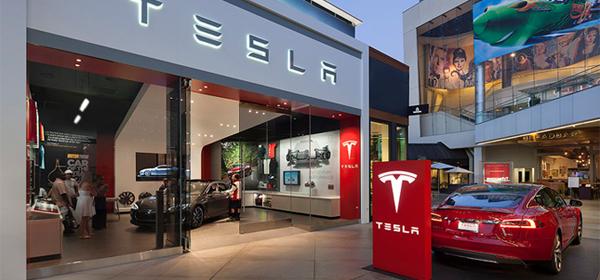 Tesla_veikals