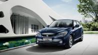 """Bavārijas autoražotāja un kompānijas """"Brilliance"""" sadarbība pārgājusi jaunā līmenī – """"BMW"""" ir atļāvuši ķīniešu partnerim izmantot mazā elektromobiļa """"i3"""" dzinēju..."""