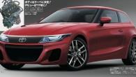 """""""Toyota"""" un """"BMW"""" sakļaujas aizvien ciešākos apskāvienos. Jaunākā ziņa ir tāda, ka japāņu kompānijā top sportisks kompaktklases hečbeks, kam par..."""
