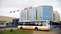 """Kā ziņo aģentūra """"LETA"""", Jelgavas tiesā pieteikta autobusu ražošanas uzņēmuma AS """"AMO Plant"""" maksātnespējas procesa lieta. Maksātnespējas procesa pieteicēja ir..."""