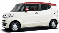 """Japāņu ražotājs """"Honda"""" pašmāju tirgū prezentējis neparastu konceptu """"N-Box Slash"""", kas izceļas ar netradicionālu virsbūves dizainu. Kā liecina ražotāja izplatītā,..."""