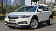 """Pirms nedēļas Ķīnas-Izraēlas kopuzņēmums """"Qoros"""" publicēja sava topošā krosovera """"City SUV"""" skici, bet nupat, trīs dienas pirms Guanču starptautiskā autosalona..."""