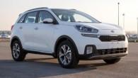 """Dienvidkorejas autoražotājs """"Kia"""" ir atklājis topošo kompaktklases krosoveru """"KX3"""", kas kļūs par kārtējo """"Nissan Juke"""" konkurentu. Sākotnēji tika plānots šo..."""