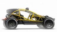 """Britu ekstravaganto sporta mašīnu ražotājs """"Ariel Motor"""" ir iecerējis izgatavot bezceļu auto, patiesībā bagiju ar nosaukumu """"Nomad"""". Šobrīd ir publicēti..."""