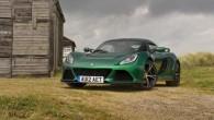 """Britu sporta mašīnu ražotājs """"Lotus"""" laidis klajā neparastu kupejas """"Exige S"""" komplektāciju – ar automātisko pārnesumkārbu. Turklāt, kā liecina ražotāja..."""