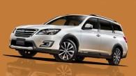 """Autokompānija """"Subaru"""" Japānas tirgū uzsākusi jauna modeļa – visādceļu universāla """"Exiga Crossover 7"""" – tirdzniecību. Šādu modeli, kam paredzēts stāties..."""