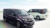 """Pieprasījums pēc nesen Japānas tirgū nonākušā piektās paaudzes """"StepWGN"""" ir pārspējis """"Honda"""" mārketologu visoptimistiskākās prognozes – laika posmā no 24...."""