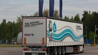 """Jūlija sākumā (4.jūlijā) notiks šī gada """"Volvo Trucks"""" rīkoto ekonomiskas braukšanas sacensību The Drivers' Fuel Challenge nacionālā mēroga finālsacensības, bet..."""
