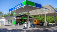 """Lielākais pašmāju degvielas tirgotājs – akciju sabiedrība """"Virši-A"""", kas šogad atzīmē darbības Latvijas degvielas tirgū 20 gadu jubileju, 1.jūnijā Rīgā..."""