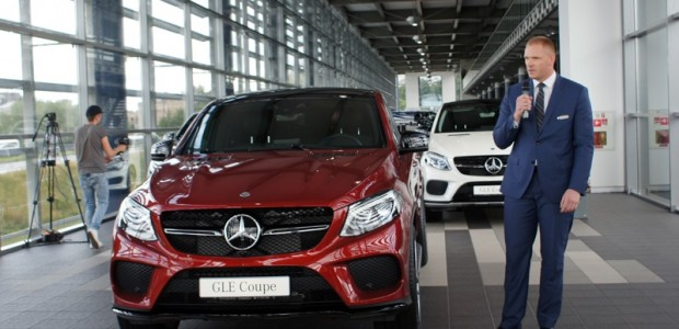 16-Mercedes-Benz GLE Coupe