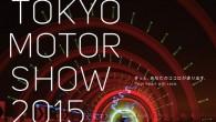 13-Tokyo-Motor-Show-2015