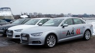 1-Audi A4_26.11.2015.
