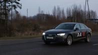 28-Audi A4_26.11.2015.