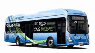 """""""Hyundai Motor"""" vadība ir oficiāli apstiprinājusi, ka kompānija jau 2017.gada otrajā pusē laidīs sērijveida ražošanā savu pirmo elektriskās piedziņas autobusu...."""