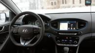 26-Hyundai Ioniq_07.01.2017.